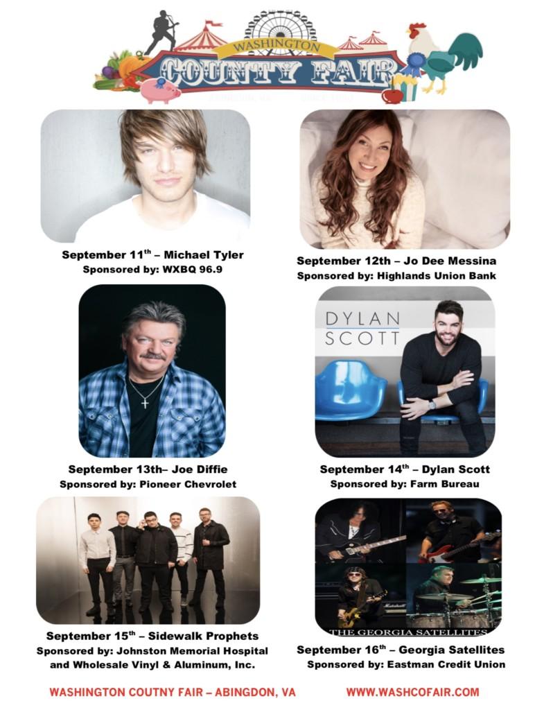 2017 Entertainment Lineup